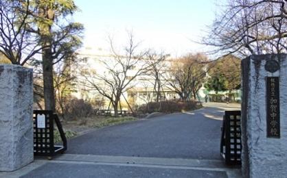 板橋区立加賀中学校の画像1