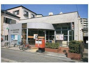東淀川井高野郵便局の画像1