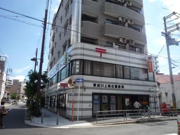 東淀川上新庄郵便局の画像1