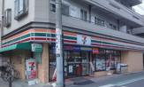 セブン−イレブン南浦和3丁目店