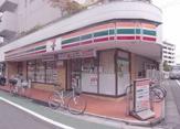 セブンイレブン 練馬高松1丁目店