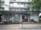 板橋新河岸団地内郵便局