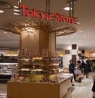 東急ストア荏原中延店の画像1