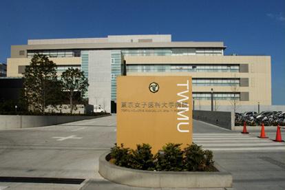 東京女子医科大学病院の画像2