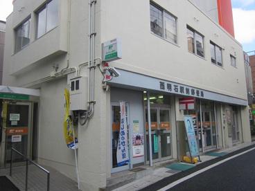 西明石駅前郵便局の画像1