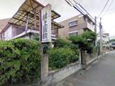 村上内科小児科医院