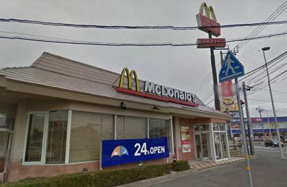 マクドナルド牛久猪子店の画像1