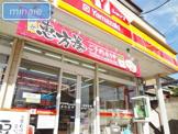 ヤマザキショップ 北方町店