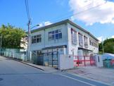 奈良市立認定こども園 学園南保育園
