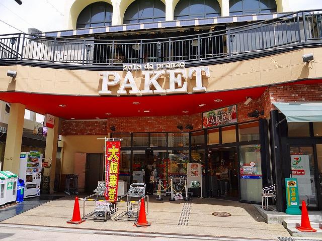 パケット 奈良店の画像