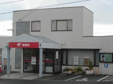 明石山手台郵便局の画像1
