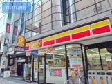 デイリーヤマザキ市川駅北口店