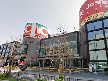 オークワ・南摂津駅前店の画像1