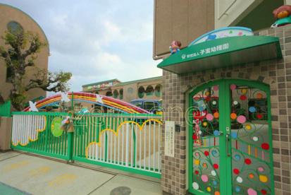 子宝幼稚園の画像2