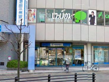 池田泉州銀行・摂津支店の画像1