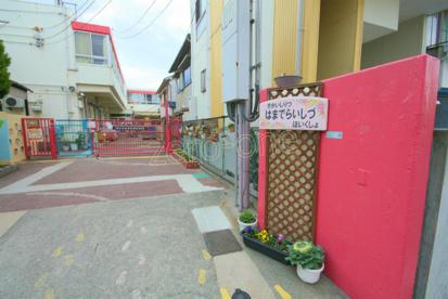 堺市立 浜寺石津保育所の画像2