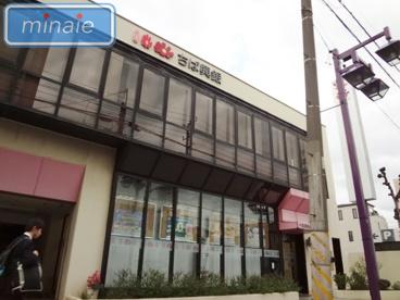 千葉興業銀行中山支店の画像1