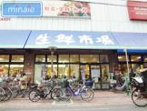 セレクション西船橋店