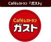 ガスト福岡志免店