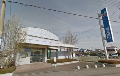 筑波銀行伊奈板橋支店の画像1
