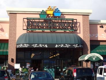 ニシナフードバスケット羽島店の画像1