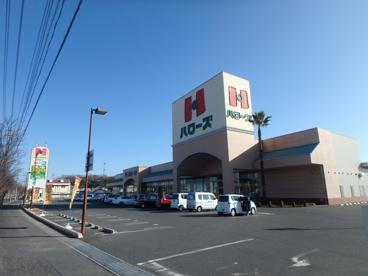 ダイソー&アオヤマ 倉敷羽島店の画像1
