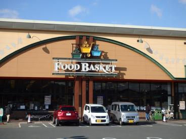 ニシナフードバスケット 福島店の画像1