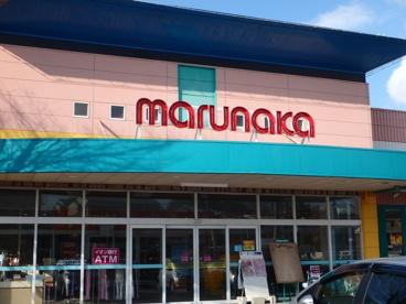 山陽マルナカ 中庄店の画像1