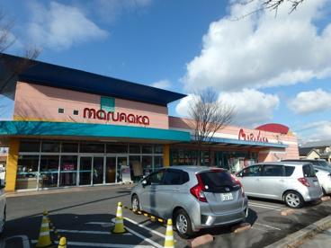 山陽マルナカ 中庄店の画像3