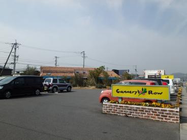 Cannery Row倉敷店の画像1