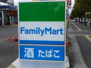 ファミリーマートの画像2
