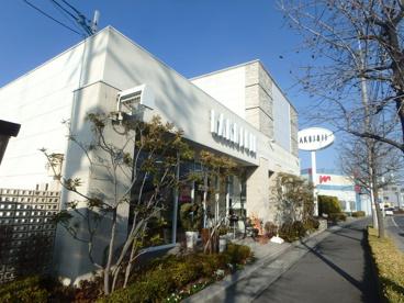 白十字 白楽町店の画像3