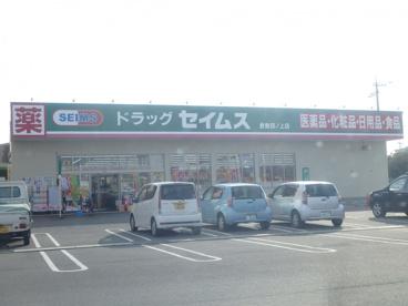 ハローズ田ノ上店の画像4