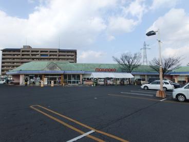 山陽マルナカ 老松店の画像1