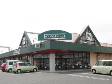 ニシナフードバスケット 中島店の画像2