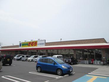 新鮮市場きむら 四十瀬球場前店の画像2