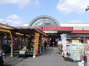 ナンバ倉敷店の画像1