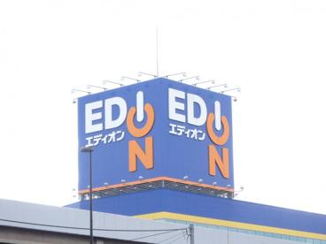 エディオン倉敷本店の画像2