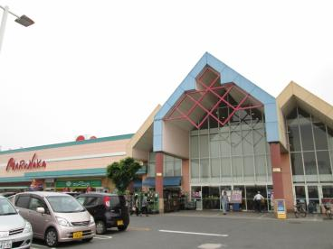 山陽マルナカ中島店の画像2
