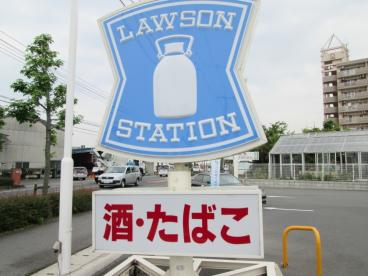 ローソン倉敷市中島小溝店の画像1