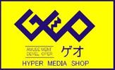 ゲオ上山店