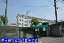 茅ケ崎市立浜須賀中学校の画像2