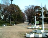 記念公園 の画像