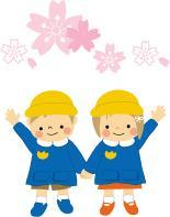 勢門幼児園の画像1