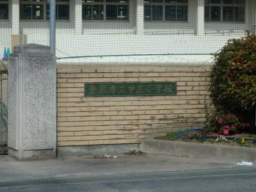 倉敷市立 中庄小学校の画像2