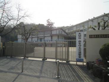 倉敷市立 菅生小学校の画像2