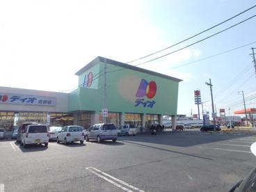 ディオ倉敷店の画像3