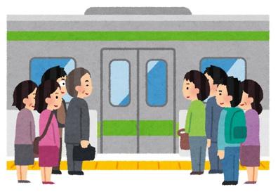 門松駅の画像1