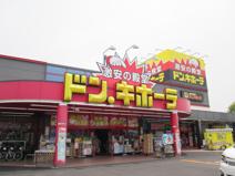 ドン・キホーテ倉敷店