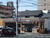セブンイレブン 倉敷美和1丁目店